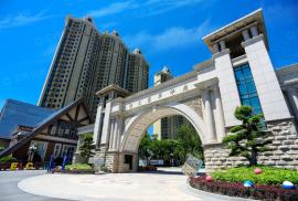 恆大翡翠華庭_江門台山 首期5萬 鐵路沿線物業 香港銀行按揭