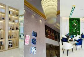 東方御璟苑_江門 總價46萬三房 鐵路沿線物業 香港銀行按揭